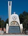 Ermita del Dulce Nombre de María en Bixquert..jpg