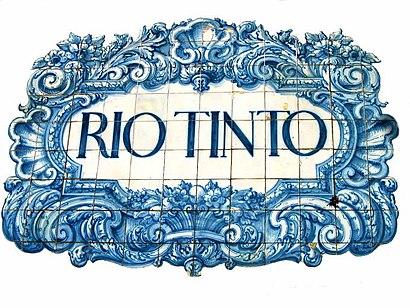 Como chegar a Estação Ferroviária De Rio Tinto através de transportes públicos - Acerca do local
