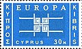 Europa 1963 Cyprus 02.jpg