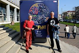 Exhibition LABIRINT Palace of Art 23.04.2014 Minsk 01.JPG