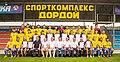 "FC ""Dordoi"", Bishkek, Kyrgyz Republic - August 2017.jpg"