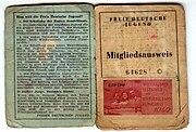 FDJ-Mitgliedsausweis 1948
