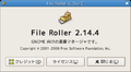 File Roller about.png