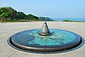 Fire of Peace - Okinawa Peace Memorial Park - panoramio.jpg