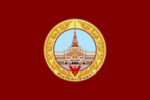 Flag Chachoengsao Province.png