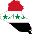 Flag map of Iraq & Occupied Kuwait (1990-1991).png