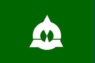 Katsuyama, Fukui - Image: Flag of Katsuyama Fukui