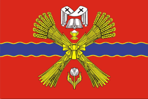 Nikolayevsky District, Volgograd Oblast - Image: Flag of Nikolaevsky rayon (Volgograd oblast)