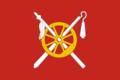 Flag of Oktyabrsky rayon (Rostov oblast).png