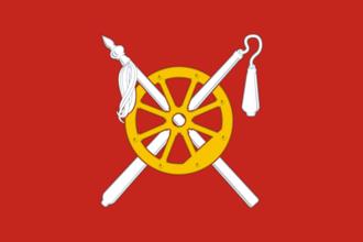 Oktyabrsky District, Rostov Oblast - Image: Flag of Oktyabrsky rayon (Rostov oblast)