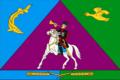Flag of Primorsko-Akhtarsk (Krasnodar krai).png