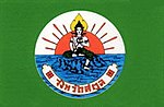 Flag of Satun Province.jpg