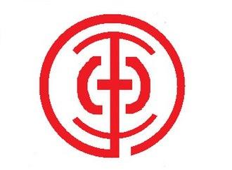 Tamano - Image: Flag of Tamano Okayama