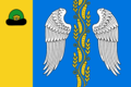 Flag of Trepolskoe rural settlement.png