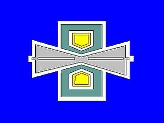 Hachirōgata, Akita - Image: Flag of hachirogata Akita