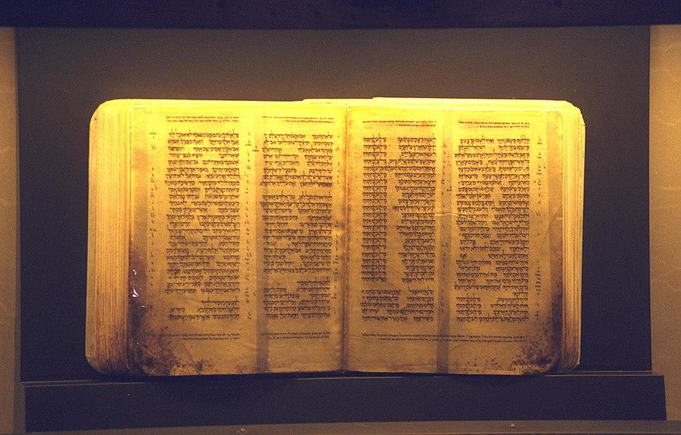 Flickr - Government Press Office (GPO) - The Dead Sea Scrolls