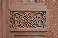 Floral Motif - Red Sandstone - Frontal Pillar - Qila-e-Kuhna Masjid - Old Fort - New Delhi 2014-05-13 2891.JPG