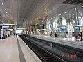 Flughafen Frankfurt - panoramio (6).jpg