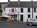 Foodstore, Clogher - geograph.org.uk - 1033565.jpg