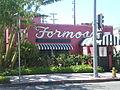 Formosa Cafe.JPG