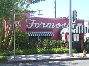 Formosa Cafe - Formosa Cafe in West Hollywood, California in 2008
