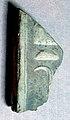 Fragmentary Wall Tile of Ramesses III MET chr17.194.2335.jpg
