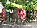 Fujiidera saigoku33kashokannonreijo osunafumidojo.jpg