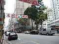 Fuk Wa Street (Hong Kong).jpg