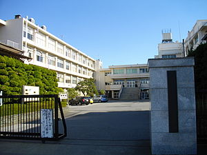 Fukaya Commercial High School.JPG