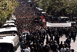 Ali Sayad Shirazi - Funeral of General Ali Sayad Shirazi