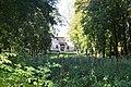 Górka Wąsoska Park 3.jpg