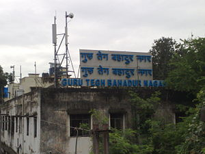 Guru Tegh Bahadur Nagar railway station - Image: GTB 1