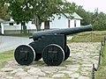 Gammel kanon ved Hammerodde Fyr.jpg