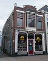 Gelkingestraat 31.jpg