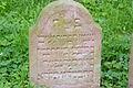 Gelnhausen Jüdischer Friedhof 90383.JPG