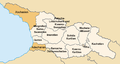 Georgien Regionen.png