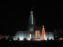 The Accra Ghana Temple at Christmastime 2007