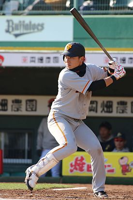 Giants kakizawa.jpg