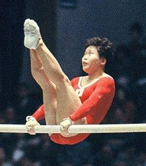 Ginko Abukawa-Chiba - Ginko Abukawa-Chiba at the 1964 Olympics