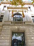 Girona - Edificio de Correos y Telégrafos 3.jpg