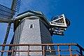 Golden Gate Park - Murphy Windmill - March 2018 (1635).jpg