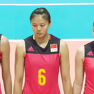 Gong Xiangyu Chinese volleyball player