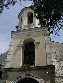 Gotse Delchev Church Iz2.jpg