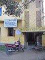 Grameen Shakti Akkelpur Branch Office, Upazilla Road, Akkelpur, Joypurhat - panoramio.jpg