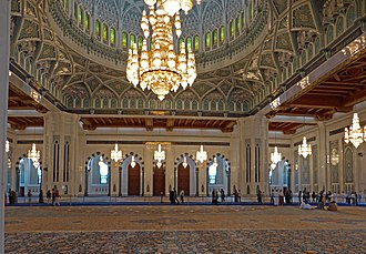 Sultan Qaboos Grand Mosque - Image: Grand Mosque Muscat (25) (40275044984)