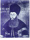Grigore III Ghica, principe di Moldavia e Valacchia.jpg