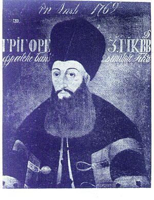 Grigore III Ghica - Grigore III Ghica