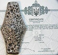 Гривна история монета 5 рублей 1997 спмд