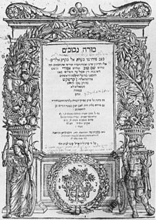 Jewish principles of faith