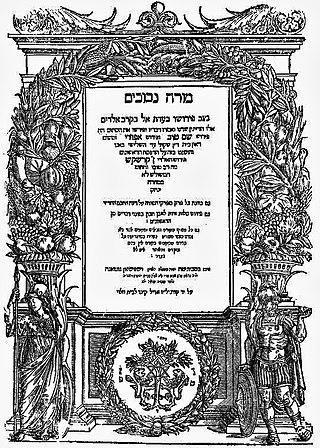 Jewish eschatology image